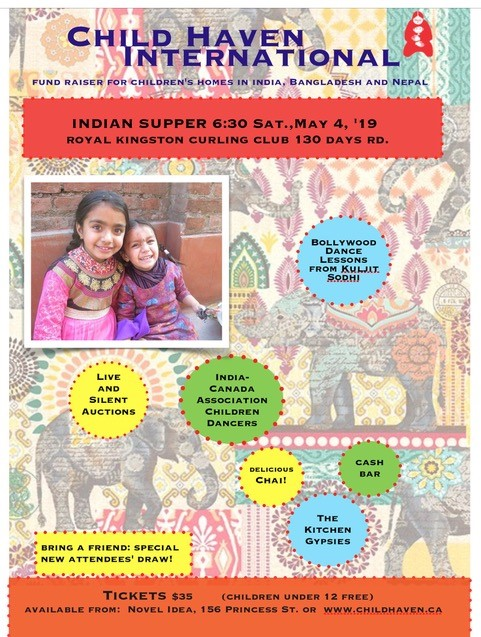 Indian Supper Poster
